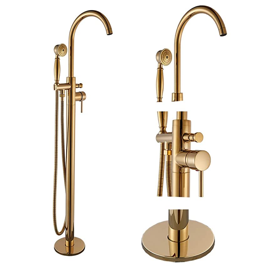 Votamuta Gold Finish Floor Mounted Bathtub Faucet Single Handle Bathroom Tub Filler Shower Faucet with Hand Sprayer