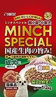 (まとめ買い)サンライズ ミンチスペシャル 小型犬 緑黄色野菜入り 1200g 犬用 ドッグフード 【×3】