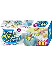 ケミカルジャパン シンクにペタッと 穴あきゴミ袋