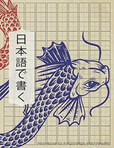 Taccuino di Scrittura Giapponese: Taccuino per scrivere e prendere appunti in Giapponese Kanji, Hiragana, Kana e Katakana.