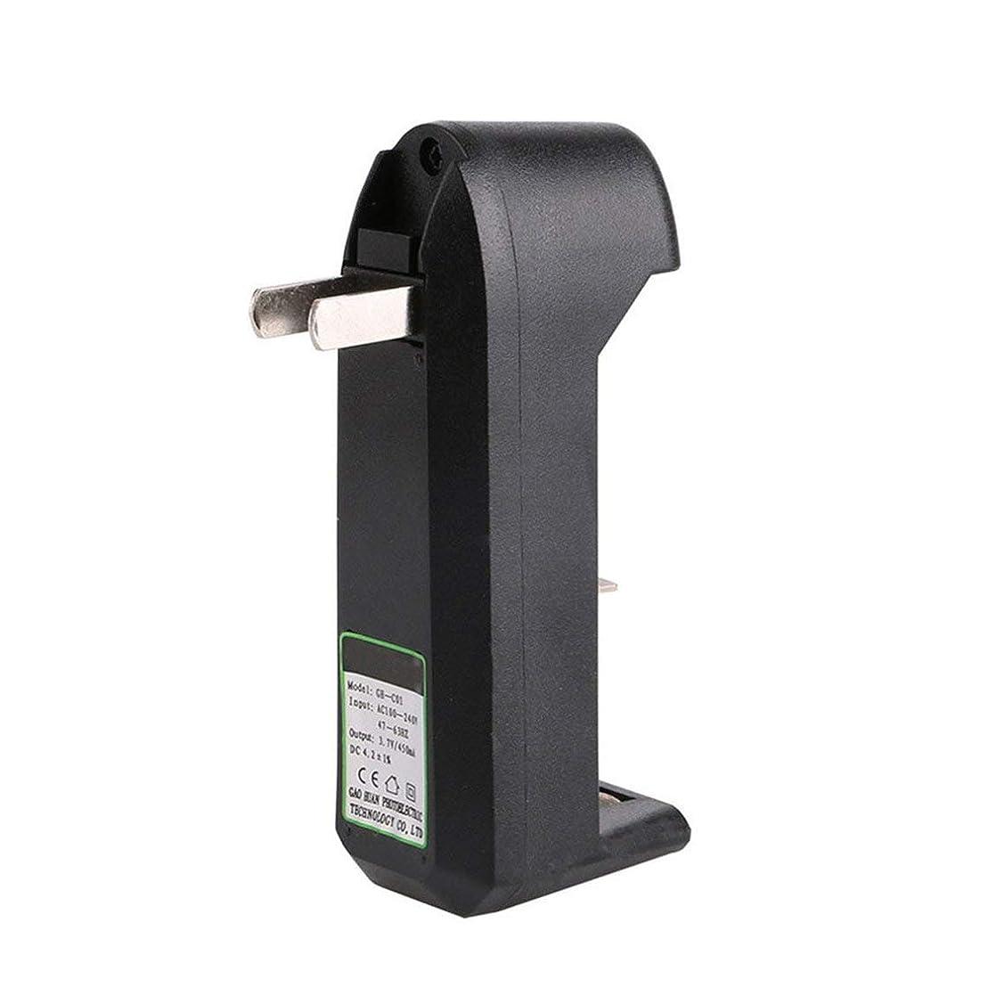 合計アルプス抑制懐中電灯18650/18500/16340/14500バッテリーポータブル充電器(ブラック)のための多目的3.7V 450mAhスマートバッテリー充電器 (Rustle666)