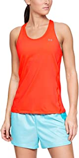 Under Armour Women's UA Hg Armour Racer Tank