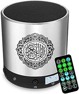 WHSS Portable Coran Facile BUYING Haut-parleurs- Coran Carte Lecteur-numérique Sans Fil Haut-parleur Bluetooth Avec Prise ...