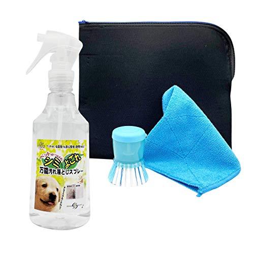 スリーエス ペットが泊まれる宿100選 ご愛用 犬猫がつけた 絨毯 カーペット ソファー 汚れ落とし 洗剤 万能 クリーナー ブラシ 吸水タオルセット 250ML