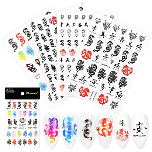4 Sheets 3D Nail Stickers Decals, Amazing Red Black Chinese Dragons Design Back Adhesive Stickers Nail Art Decoration Manicure Salon Acrylic Tips Tool