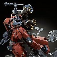 """MG 1/100 高機動型ザク""""サイコ・ザク"""" (GUNDAM THUNDERBOLT版) ラストセッションVer.プラモデル(ホビーオンラインショップ限定)"""