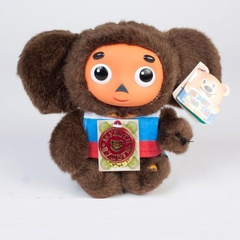 Cheburashka Soft Plush Russian Speaking Toy in Russian Flag Uniform (6.7) by MultiPulti