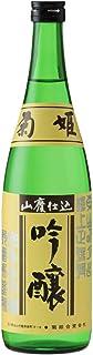 菊姫 山廃吟醸 720ml