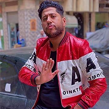 ElDam El7amy