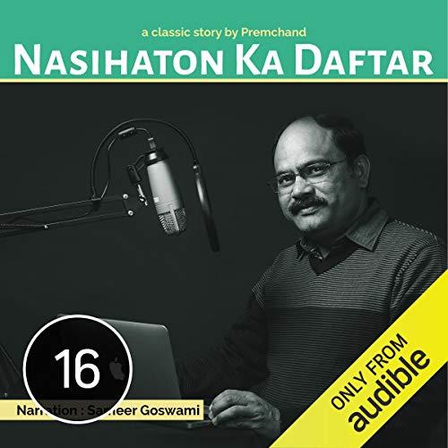 Nasihaton Ka Daftar cover art