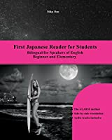 First Japanese Reader for Students: Bilingual for Speakers of English Beginner and Elementary (Graded Japanese Readers)