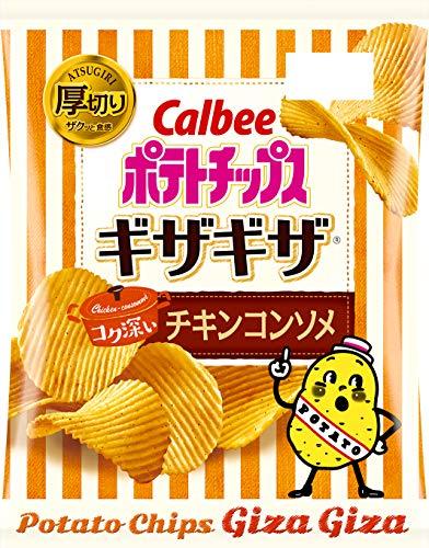ポテトチップス ギザギザ コク深いチキンコンソメ 12袋