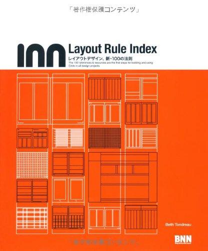 Layout Rule Index レイアウトデザイン、新・100の法則の詳細を見る