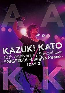 ALL ATTACK KK 【DAY-2】 [DVD]