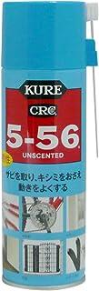 5-56 無香性