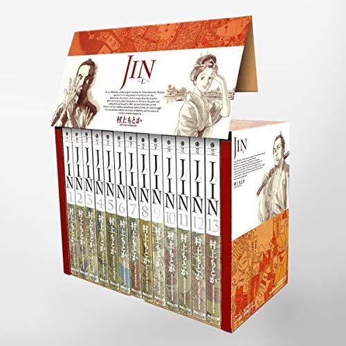 JIN―仁―全13巻セット(集英社文庫(コミック版))