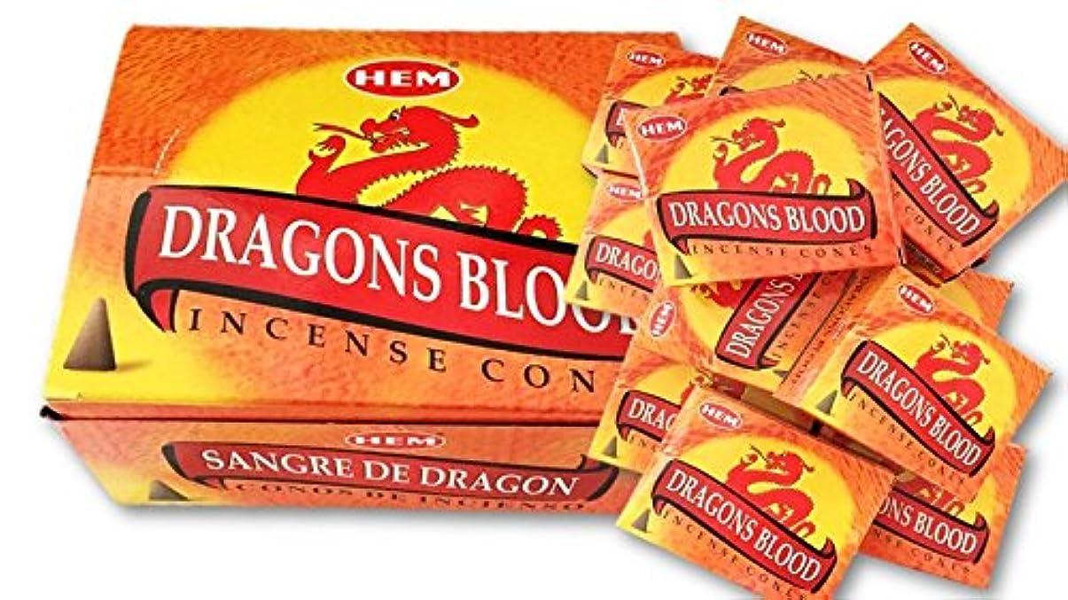 HEM(ヘム)お香コーン ドラゴンズブラッド  1ケース(10粒入り1箱×12箱)