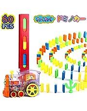 AUGYMER ドミノ わくわくドミノカー ドミノ積み木 ドミノカー 積み木 知育玩具 自動 ドミノ倒し ドミノトレイン わくわくドミノカー 光と音付き ブロック 子供 おもちゃ カラフル ドミノ遊び こども 男の子 女の子 子供 オモチャ2歳 3歳 4歳5歳 6歳 ドキドキドミノ ブロック置く 興味玩具 電車おもちゃ 色認知 形認知 想像力訓練玩具 トラック 列車 教育トイ ビルディングブロック 出産祝い 入園 入学 保育園 幼稚園 誕生日 クリスマス プレゼント ギフト