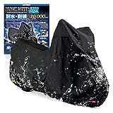 デイトナ バイクカバー 汎用 3Lサイズ 耐水圧20,000mm 湿気対策 耐熱 チェーンホール付き ブラックカバーWR Lite 97943