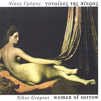 Gynaikes Tis Pikras - Women Of Sorrow