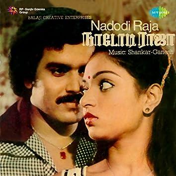 Nadodi Raja (Original Motion Picture Soundtrack)