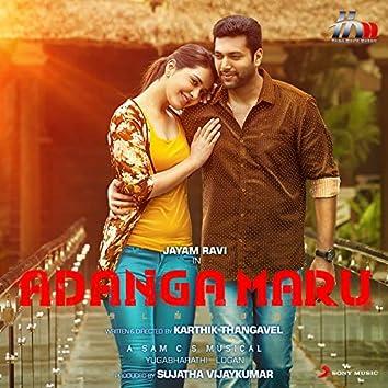 Adanga Maru (Original Motion Picture Soundtrack)