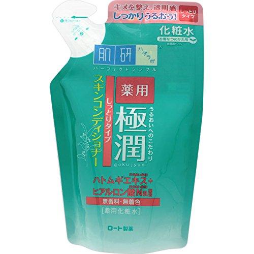 Hadalabo JAPAN Skin Institute medicinal Gokujun 170mL Refill Skin Conditioner Moist type (Quasi-drug)