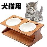 AOOTK ペット食器台 猫 犬用 フードボウル 自然木製 陶器お皿 猫犬えさ入れ ごはん皿 お水入れ 食べやすい 滑り止め ペット用品 ダイニングテーブル ペットボウルスタンドセット (クラシックスタイル)