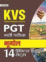 KVS PGT BHARTI PARIKSHA BHUGOL (14 PRACTICE SETS) (hindi)