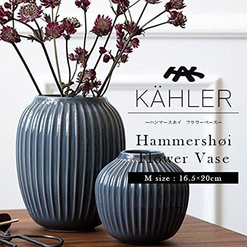 KAHLER(ケーラー)Hammershøi(ハンマースホイ)『VaseH21cm』