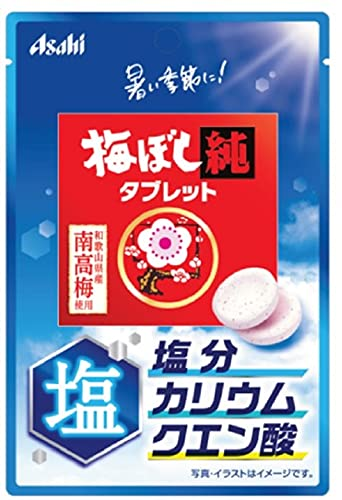アサヒグループ食品 梅ぼし純タブレット (小袋) 25g ×8個