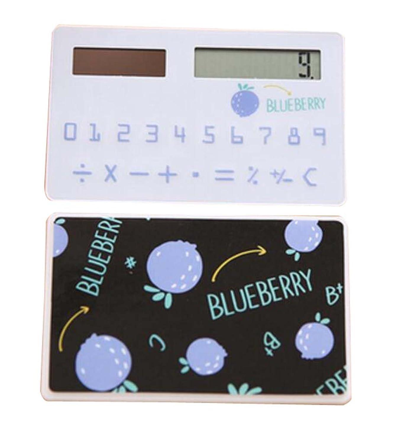 本質的にに沿ってペンダントクリエイティブソーラー電卓、かわいいミニ電卓、ブルーベリー