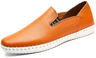 Men's Casual Leather Fashion Slip-on Loafers Shoes Soft Walking Shoes