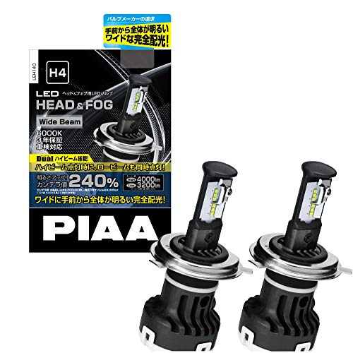 PIAA ヘッドライト/フォグランプ用 LEDバルブ 6000K Hi 4000lm/Lo 3200lm※ H4 12V 20/20W 車検対応 3年保証 プレミアム仕様・ワイドビーム市街走行向け LEH140