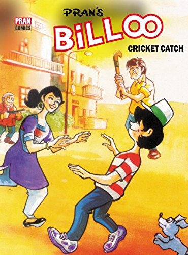 BILLOO AND CRICKET CATCH: BILLOO (English Edition)