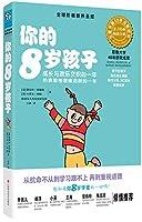 Efficiently study a method_grade seven mathematics descend(Hu section version)12 (Chinese edidion) Pinyin: gao xiao xue xi fa _ qi nian ji shu xue xia ( hu ke ban )12