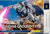 ガンダムデュエルカンパニー 第2弾/GN-DC02 MS_045/R1/陸戦型ガンダム(ジム頭)/地球連邦