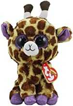 TY Beanie Boos - SAFARI the Giraffe (Glitter Eyes & Metallic Feet) (Regular Size - 6 inch)