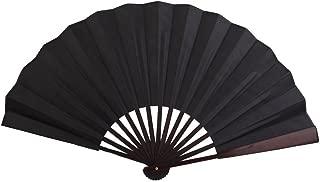 HEALIFTY Folding Silk Fan Männer Bambus Leere Hand Fan Hochzeitsgeschenk Schwarz