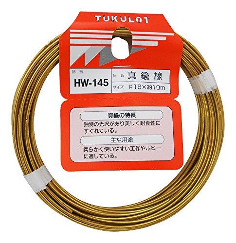WAKI 真鍮線 #16X10m HW-145