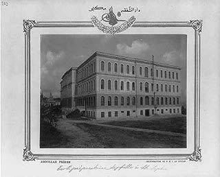 Photo: Darussafaka School / Abdullah Freres, photographes de S.M.I. le Sultan. . Size: 8x10 (approxi