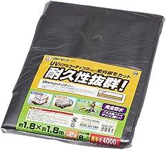 アイリスオーヤマ シルバーシート #4000 厚手 遮光ネット ブルーシート 防水 UVシート 紫外線カット 1.8m×1.8m ハトメ数8