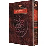 Spanish Edition of the Siddur - Complete Pocket Size - Ashkenaz Fischmann Ed. [Pocket Size Hardcover]