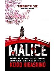 Higashino, K: Malice