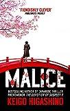 Malice (The Kyochiro Kaga Series)