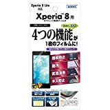 Xperia 8 / Xperia 8 Lite フィルム au SOV42 AFP保護フィルム3 グレア 日本製 指紋防止 気泡消失 光沢 ASH-SOV42/Xperia8フィルム