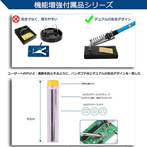 Manelordはんだごてセット温度調節可(200~450℃)ハンダゴテ14-in-1電子作業用60W/110VPSE認証安全