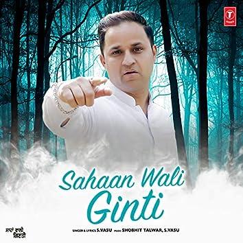 Sahaan Wali Ginti