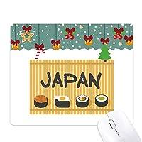 日本の伝統的な寿司cruisine ゲーム用スライドゴムのマウスパッドクリスマス