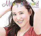 【メーカー特典あり】Merry-go-round(初回限定盤B)【特典:オリジナルポストカード】